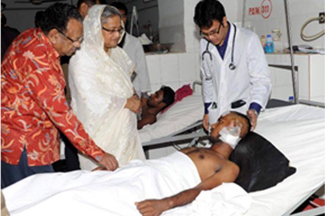 Rana Plaza Tragedy in Savar