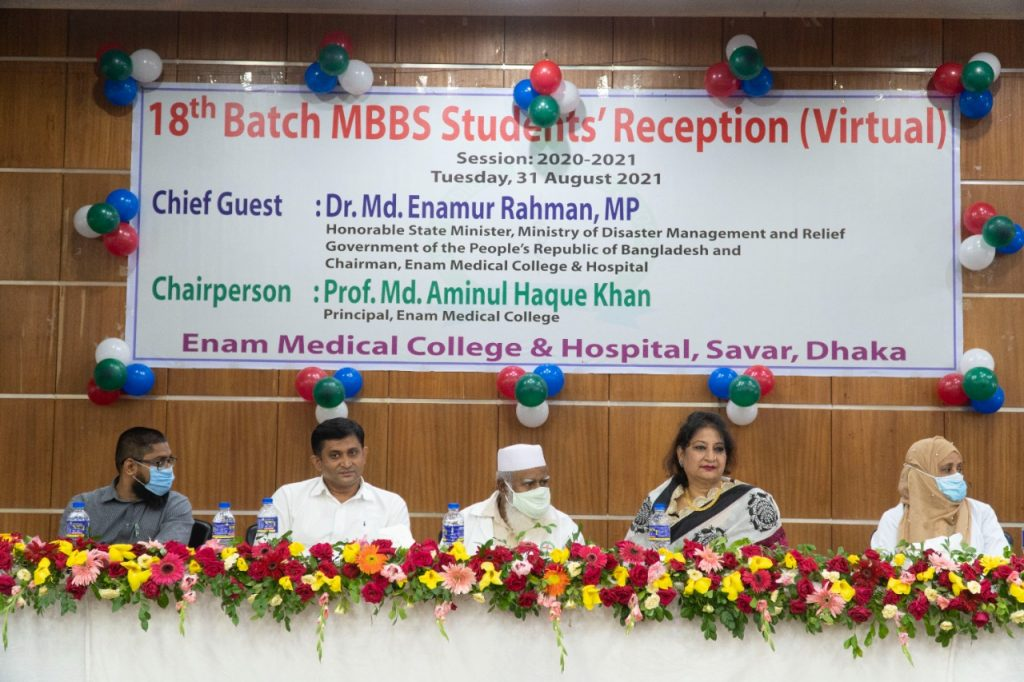 18th Batch MBBS Students' Reception (Virtual) held at 31st August, 2021